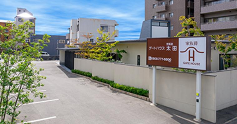 ゲートハウス 宮街道太田